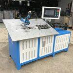гореща продажба автоматична 3D стоманена тел формираща машина cnc, 2d тел машина огъване машина цена